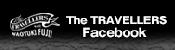 TRAVELLERS FACEBOOK