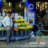 Good day [CD+DVD]