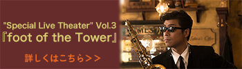 """""""Special Live Theater"""" Vol.3『foot of the Tower』"""