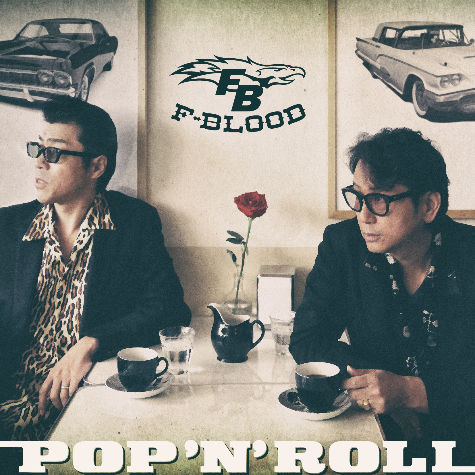 POP 'N' ROLL 【F-BLOOD】